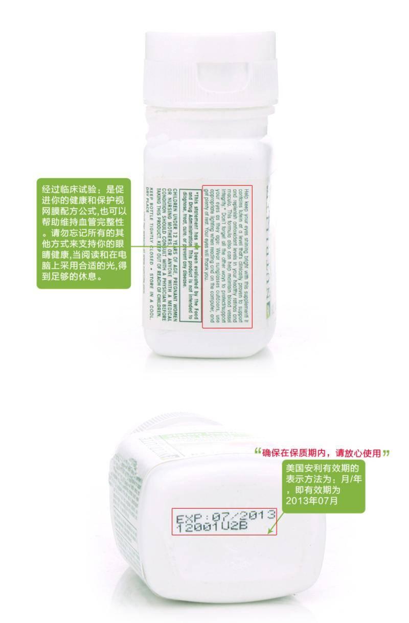 纽崔莱香蒜片女性炎症患者的福音_手机搜狐网