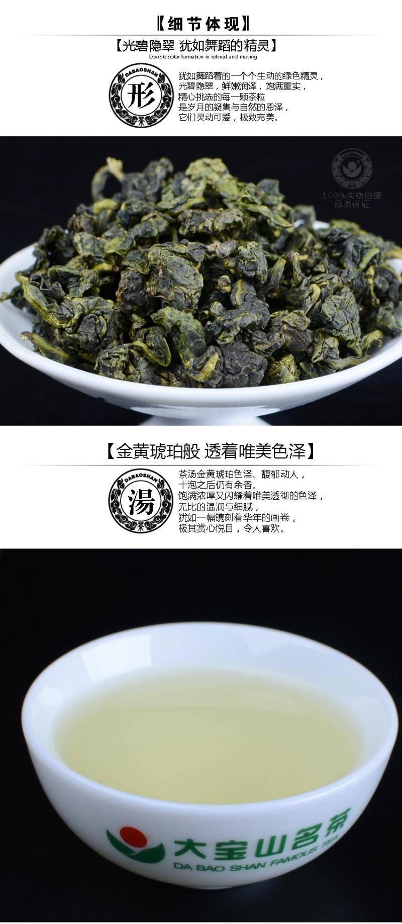 安溪四大名茶_安溪四大名茶文章_新闻_产品 - 新茶网