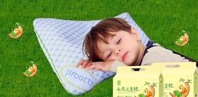 七木健康枕真的假的 七木儿童枕给亲爱的你一夜好眠