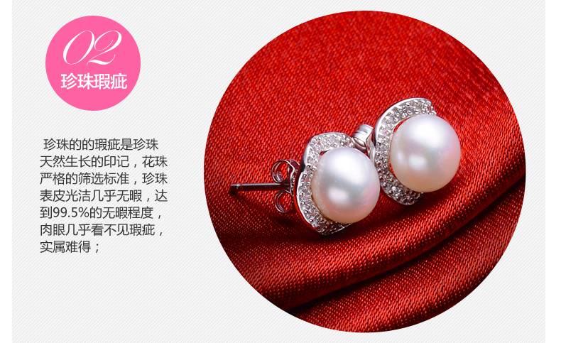 花珠珠宝 王妃款珍珠耳钉正品 女 极品圆 8 9mm925纯银白珍珠耳饰EA0063W027280