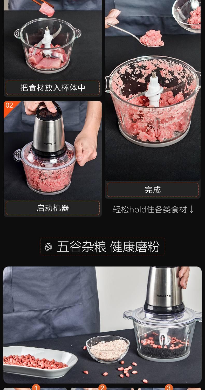 九阳(Joyoung)料理机磨粉机家用超细电动五谷杂粮干磨打粉机...