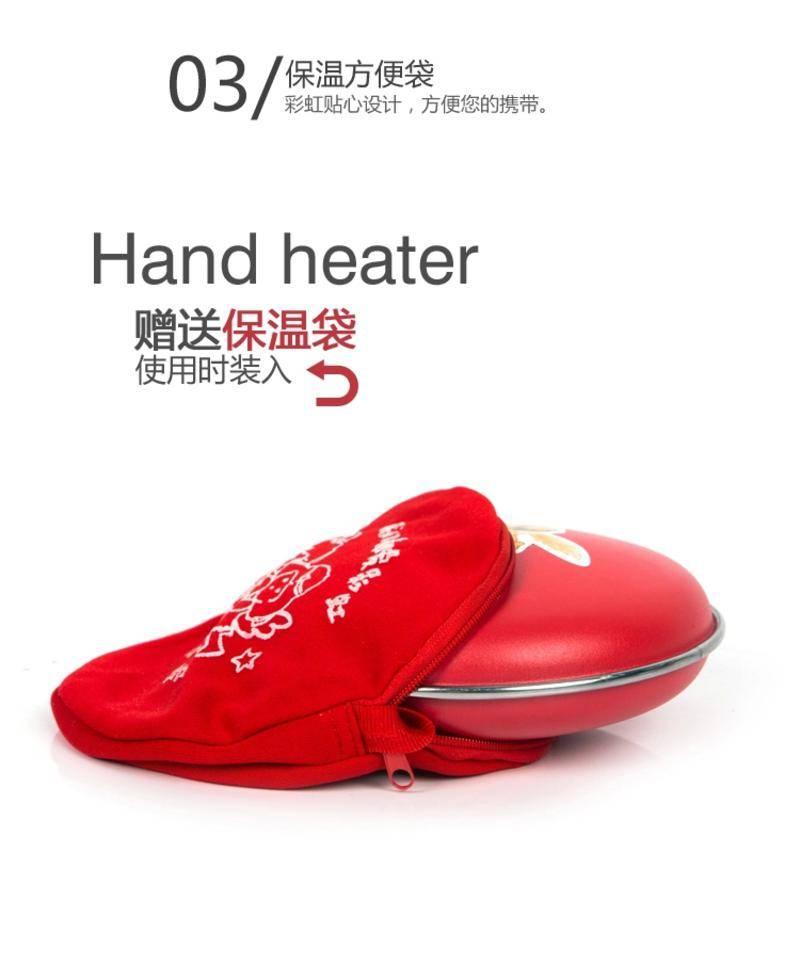 彩虹dr30 1电热暖手器暖手宝电暖宝 电暖袋 tb21图片