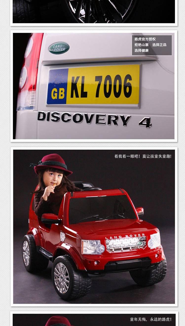 福建泉州快乐年华玩具车童车电动车 KL40019带遥... - 中国供应商