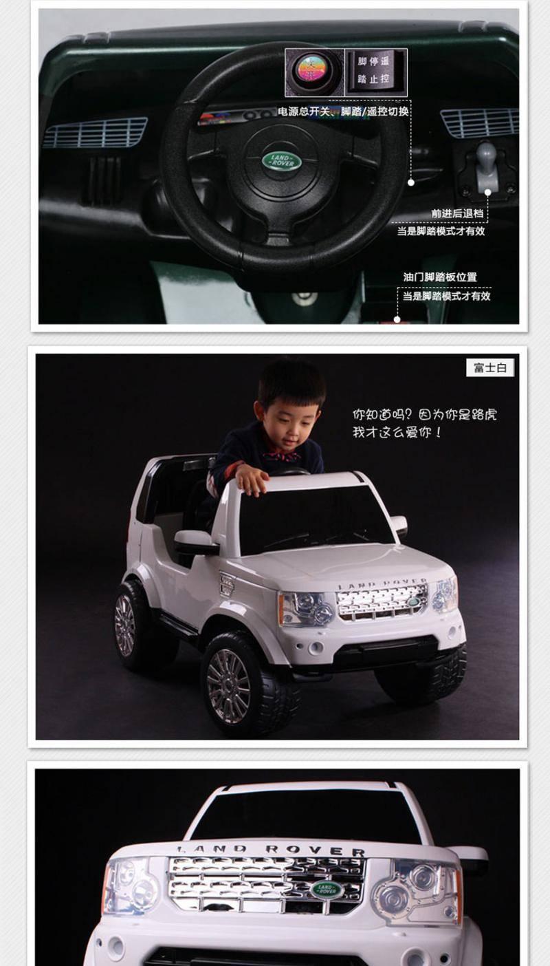 【快乐年华儿童电动车】快乐年华儿童电动车哪款好... - 京东优评