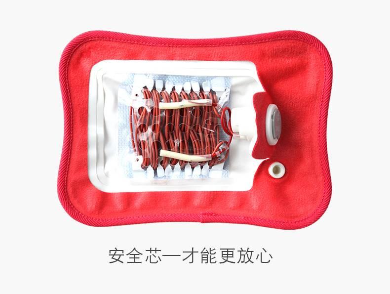 彩虹热水袋暖手宝充电柔性电热捂电暖宝冬季暖手器tb24图片