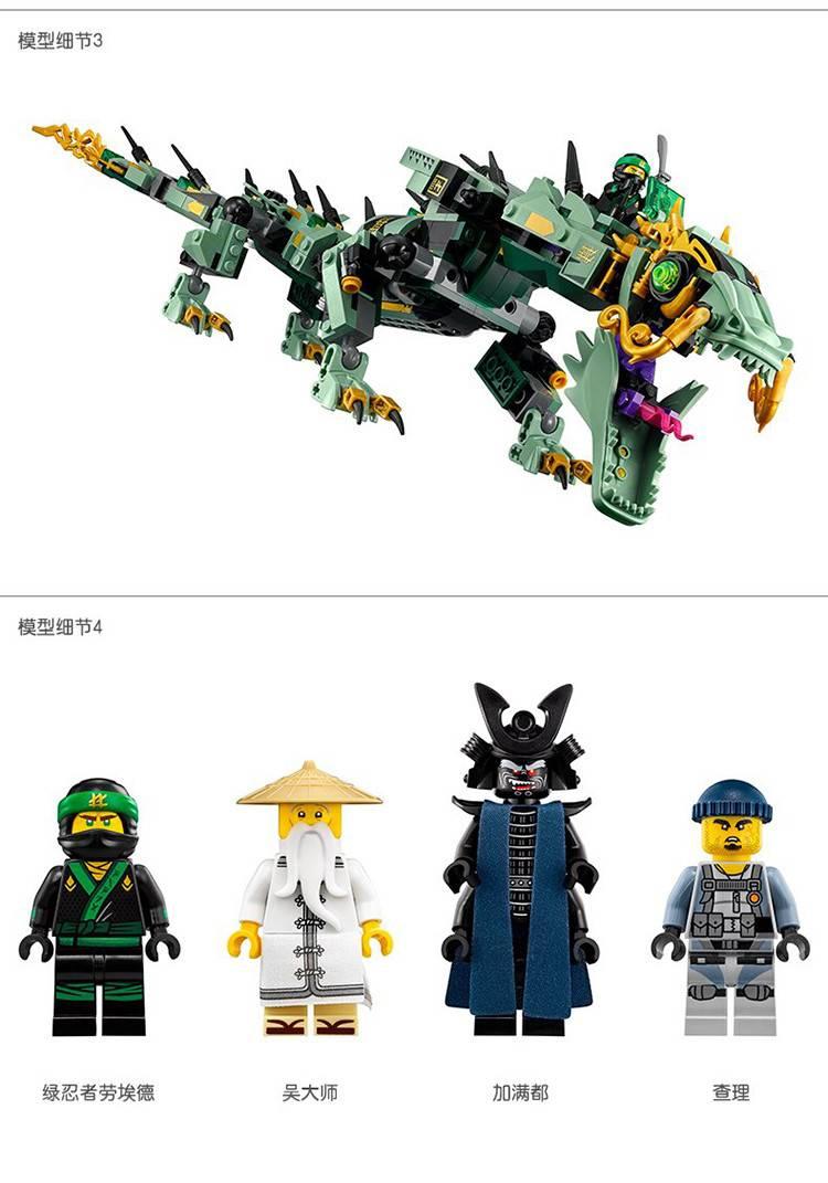 乐高幻影忍者:劳来德竟然启动了第一代,幻影忍者留下的黄金机甲