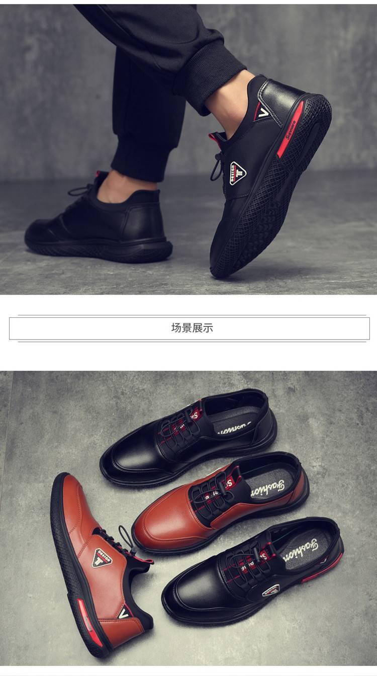 真皮男鞋男士商务休皮鞋英伦风工作鞋加绒保暖男鞋内增高