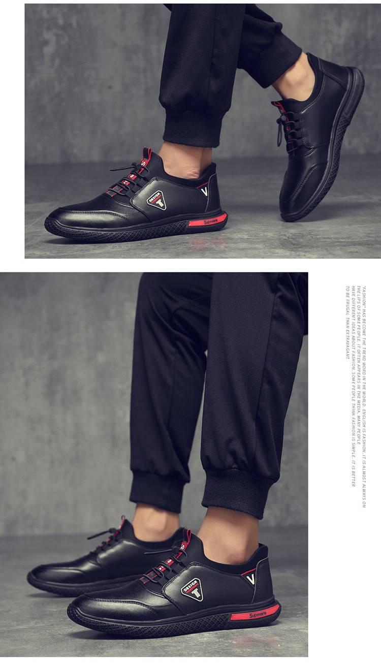 内增高男鞋休闲皮鞋?