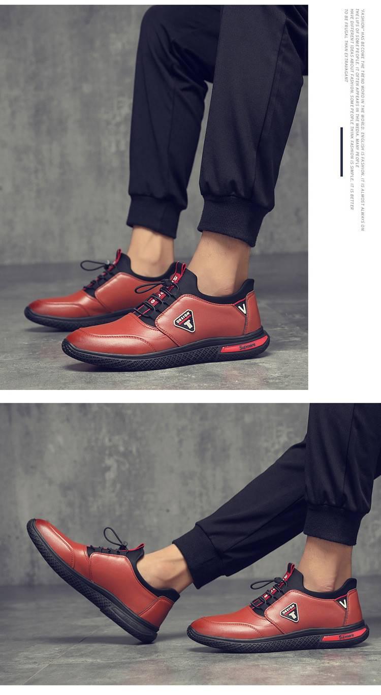 花花公子正品男鞋真皮正装加绒英伦皮鞋男士青年内增高6CM工作鞋