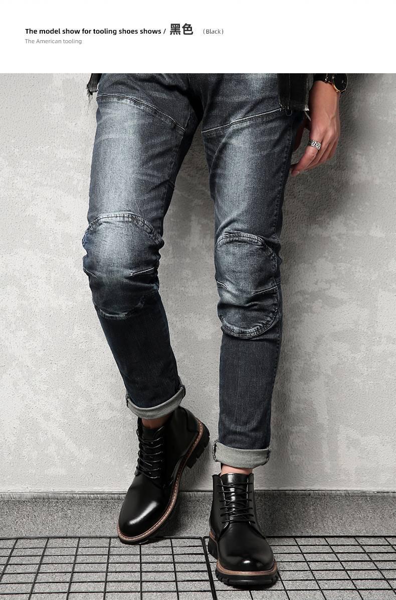 工装裤搭配图片男
