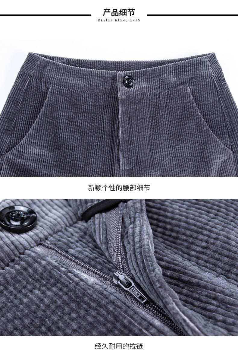 条绒裤配什么上衣图