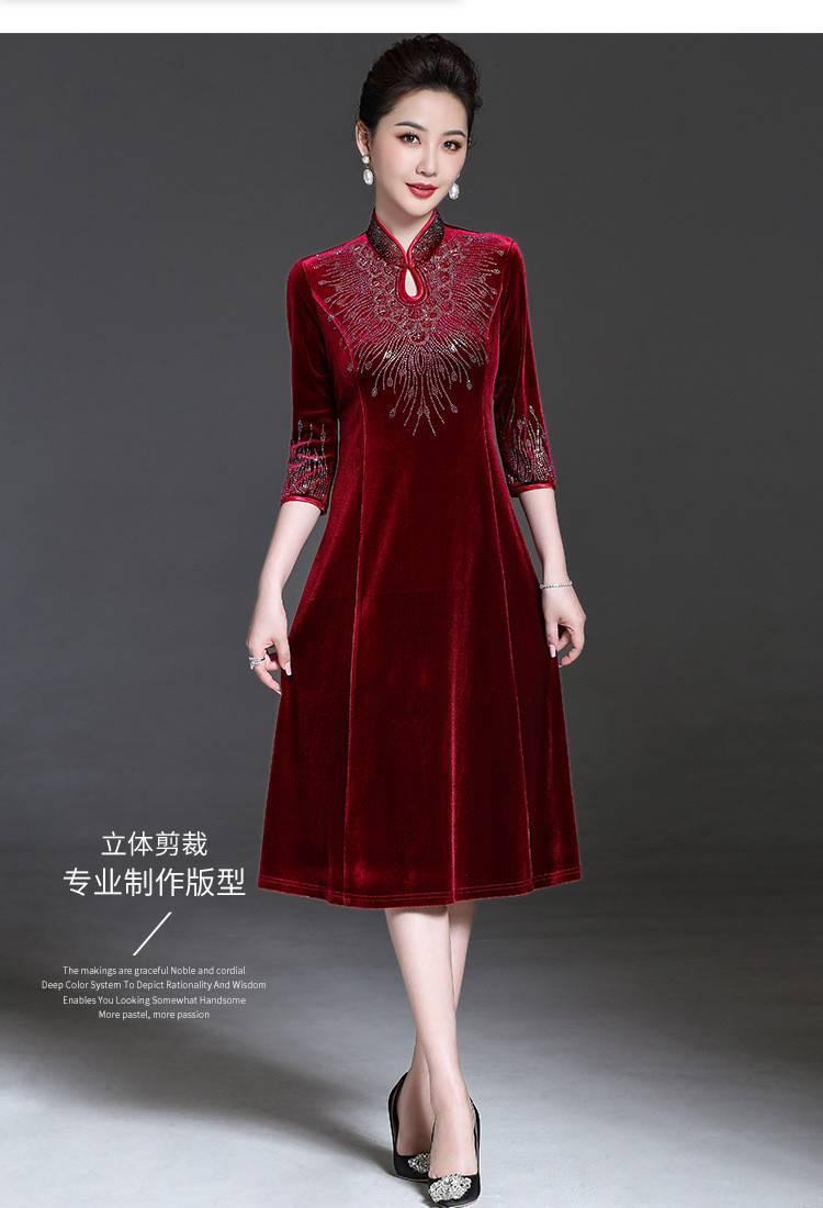 金丝绒旗袍裙