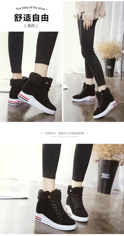 【女棉鞋内增高】女棉鞋内增高品牌、价格 - 阿里巴巴