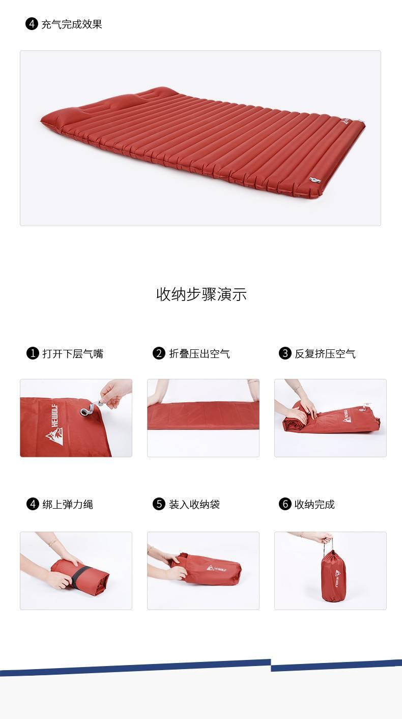 帐篷充气垫图片