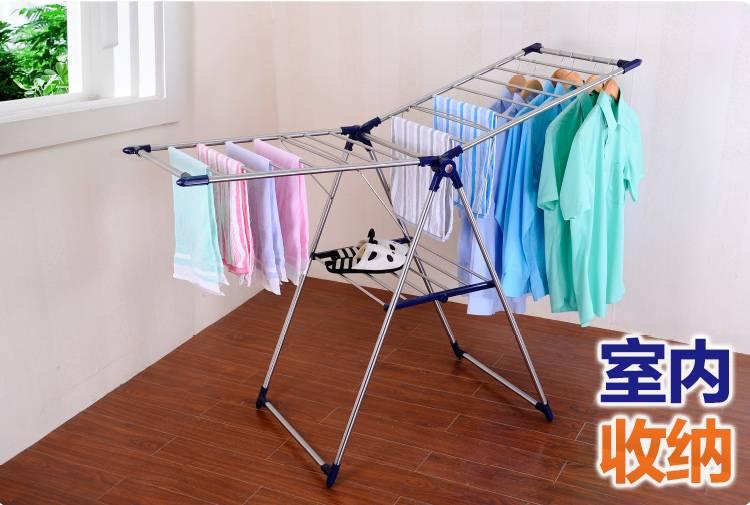 宝优妮晾衣架落地折叠室内翼型晒被架阳台晾衣服架子不锈钢晒衣架