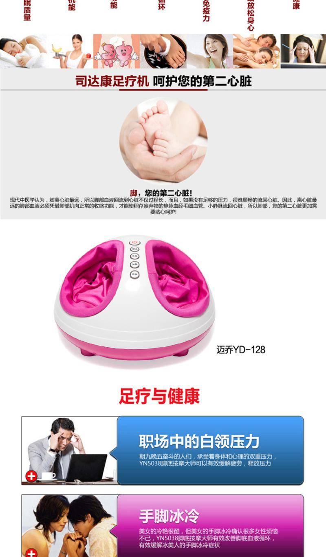 小儿疾病足部推拿图解(王兆洋).pdf -max上传文档投稿赚钱-文...
