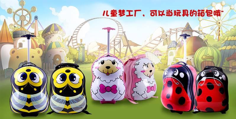 12寸背包 山猫吉咪卡通动漫硬壳背包 ABS PC 三明治网