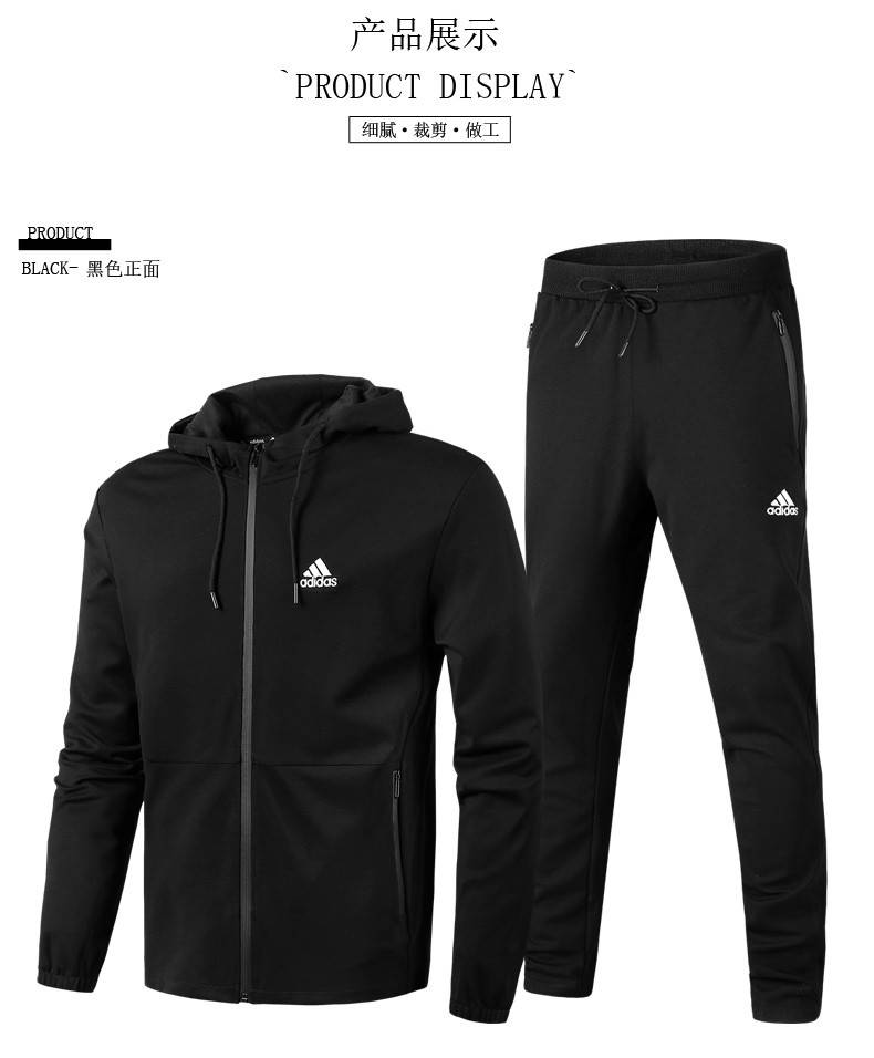 adidas阿迪达斯新款运动服套装男士长袖卫衣夹克连帽外套休闲直筒长裤两件套
