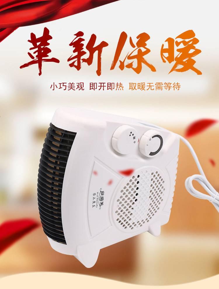 【欣丽美】取暖器暖风机儿童迷你家用小浴室影棚v儿童图片
