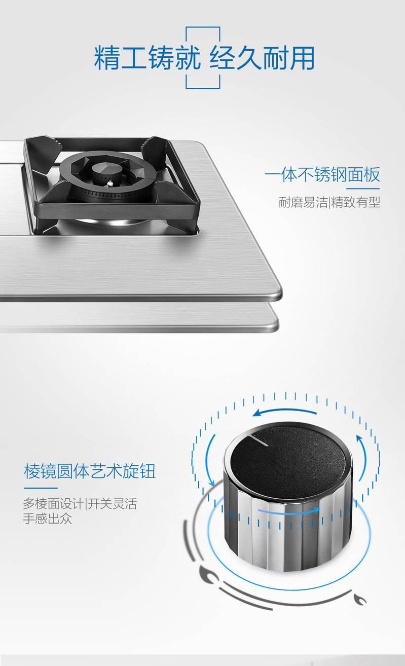供应老板抽油烟机燃气灶,老板天然气灶喷嘴-上海高威... -慧聪网