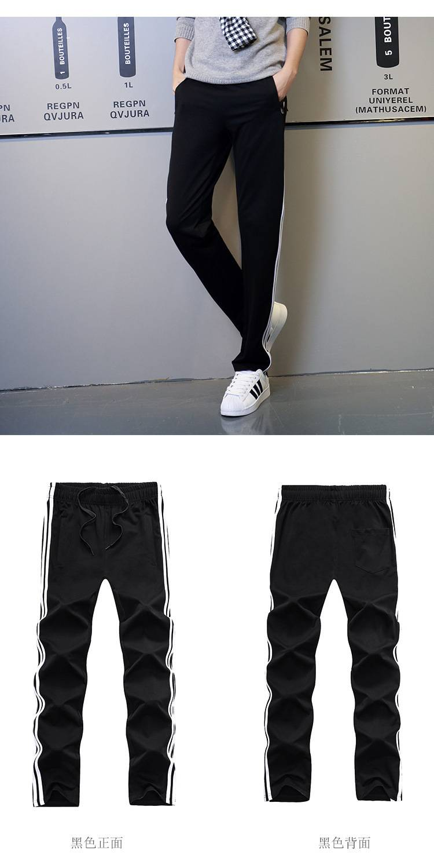 运动裤搭配什么上衣_酷知经验网