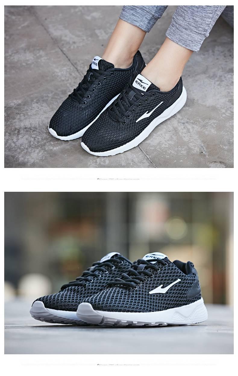 匹克女鞋夏季新款