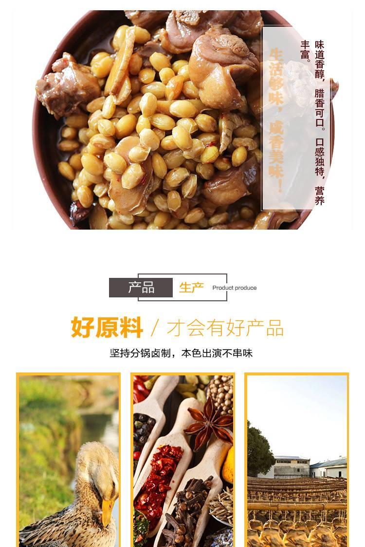【消费扶贫】樟树豪荣粮油食品有限公司 永泰板鸭 1只/盒