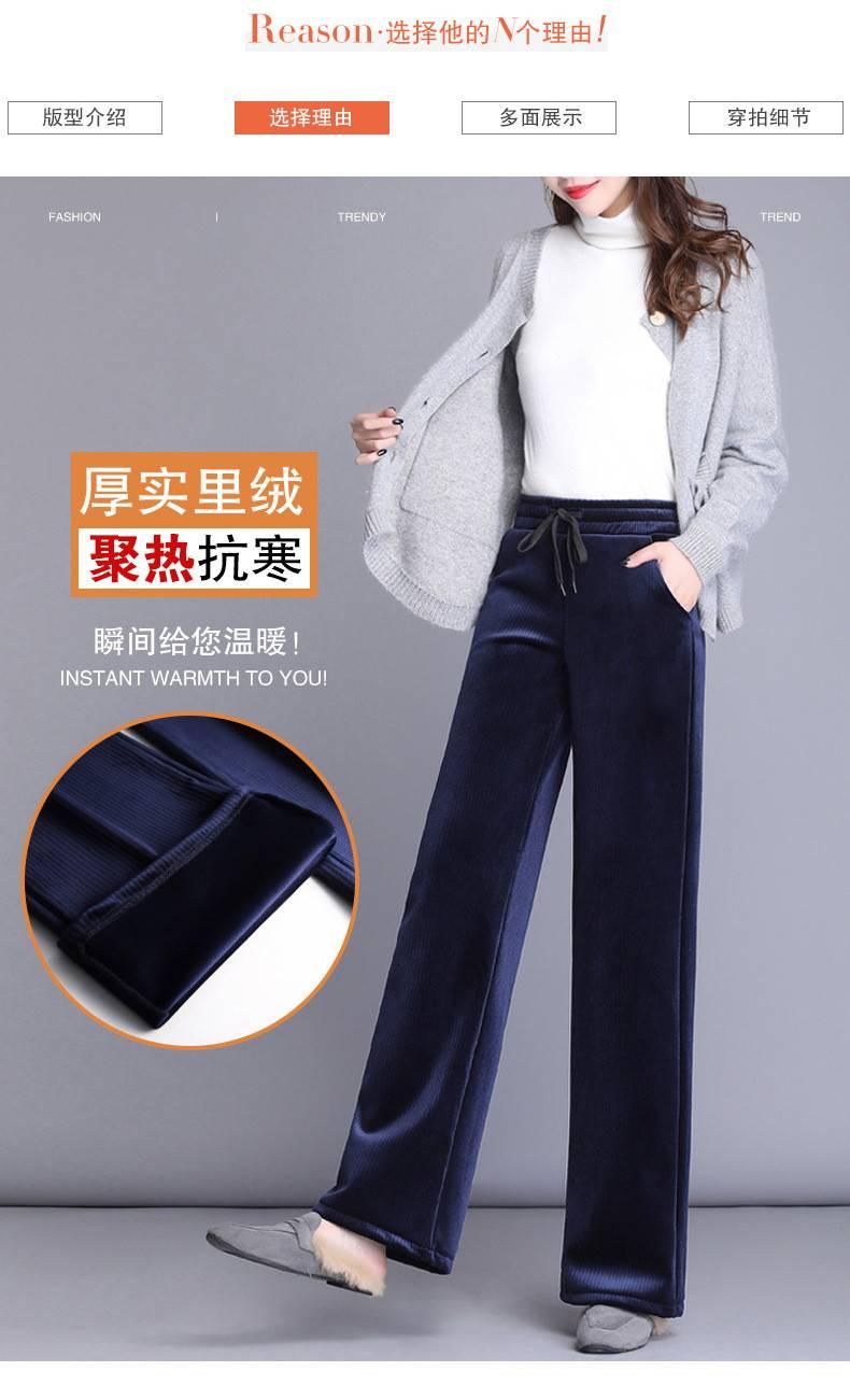 条绒裤的图片