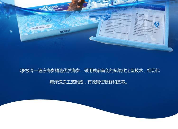 中国福利彩票双色球下载