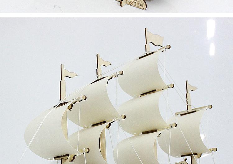 木质帆船模型diy手工制作拼装3d立体拼图组装木制积木轮船模玩具