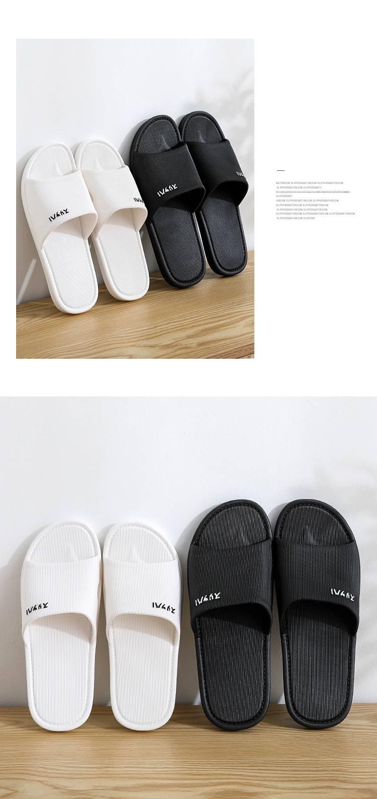 供应新款PVC吹气鞋 家居防滑情侣拖鞋浴室室内凉拖-东... -慧聪网