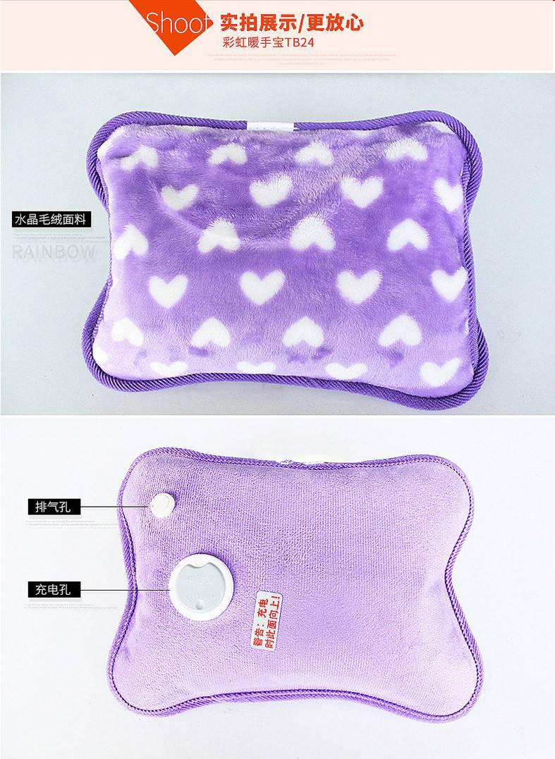 彩虹热水袋充电毛绒电暖宝电热暖手宝已注水暖水袋插手电暖袋防爆图片