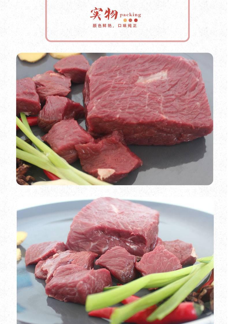 供应哈吉草原HJ8002分割牛肉分割羊肉羊肉卷图片... -Hc360慧聪网