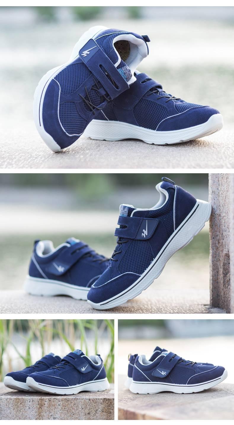 双星帆布鞋价格图片