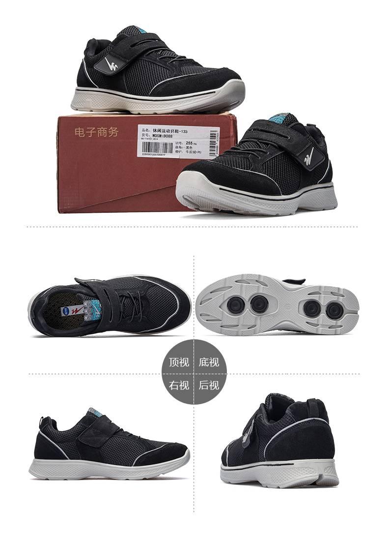 双星球鞋的价格和图片