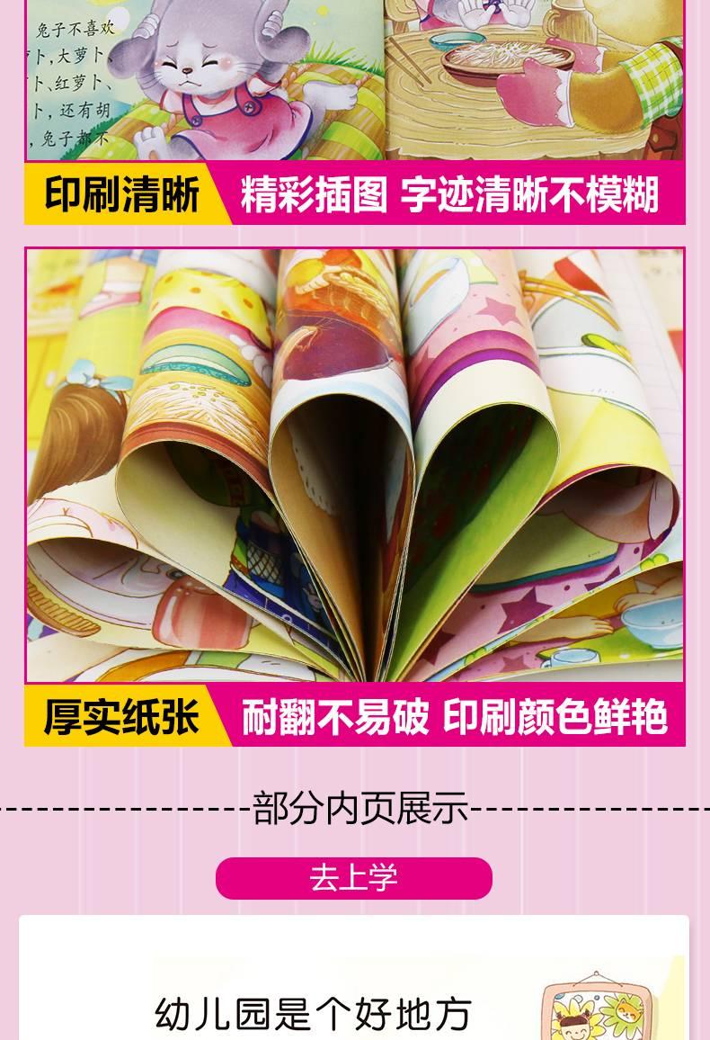 3岁让宝宝亲子幼儿园性格可以书籍家装儿童内向做爱上设计师阅读吗图片