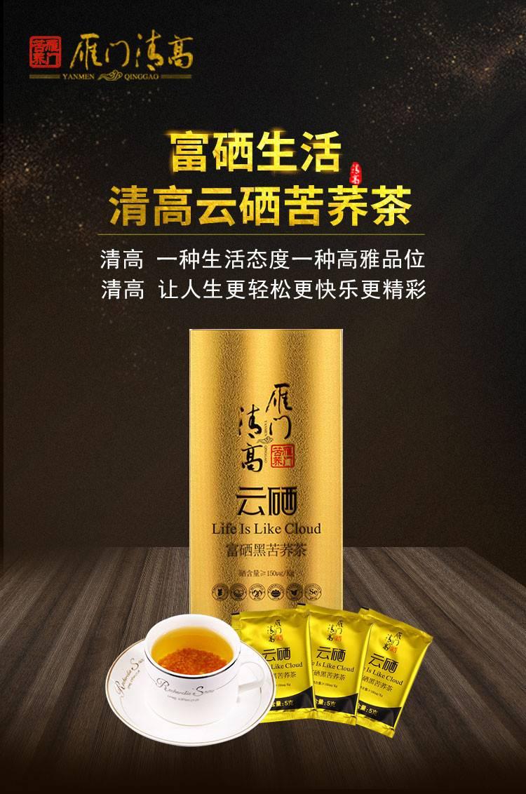中国最大天然奶马友蓉
