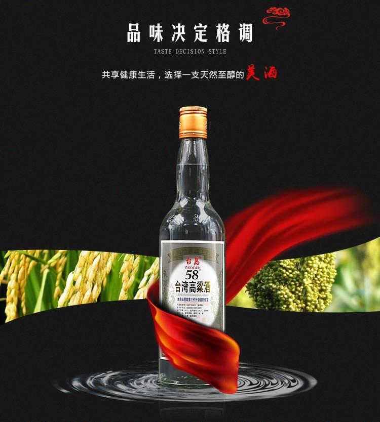 台岛台湾高粱酒金门粮食国产高度白酒58度600ml 6瓶浓香风味图片