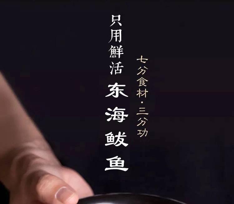【现做现卖】鱼丸子火锅食材野生海鱼鱼肉丸海鲜冷冻手工鱼丸批发