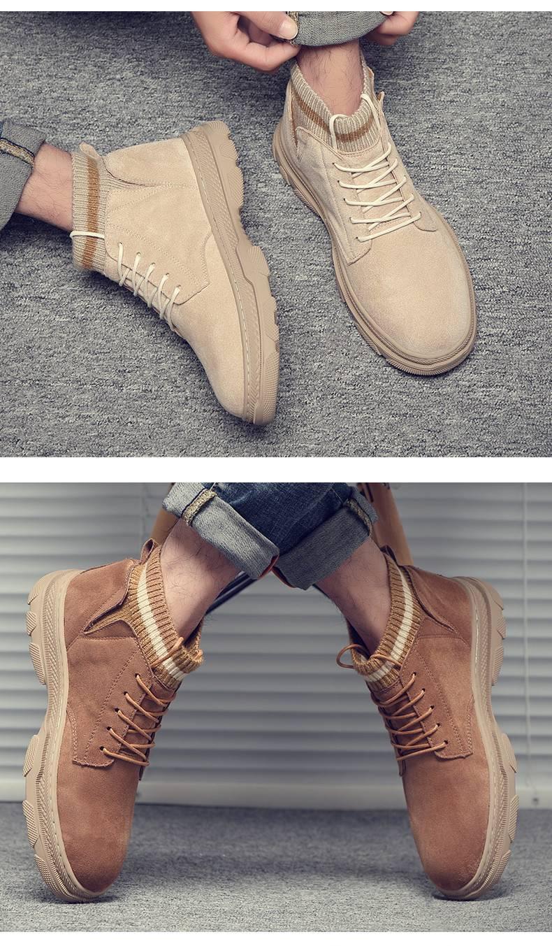 马丁靴搭配男