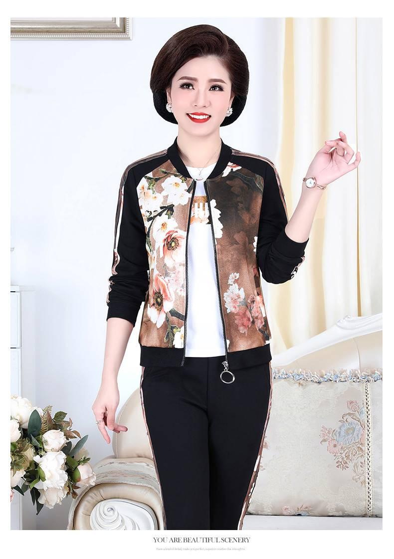 春秋新款中老年女装外套中年妈妈秋装休闲薄款连帽上衣