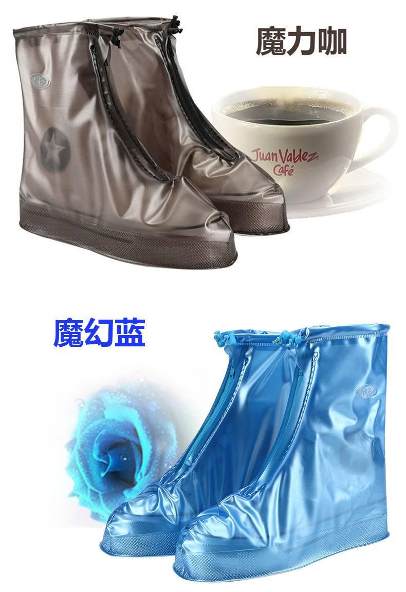 高跟长筒雨靴