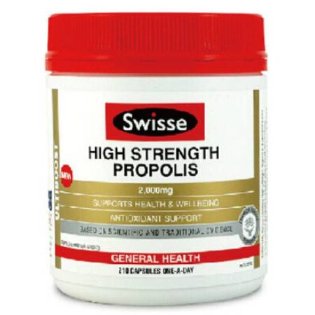Swisse High Strength Propolis 加强型蜂胶胶囊 210粒 X 2