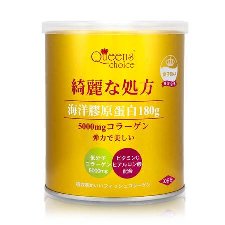 【Queens choice】魚子胶原蛋白粉180g*1罐