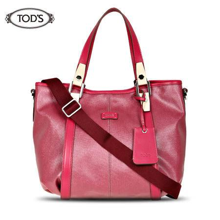 TODS G LINE HOBO SMALL 手提包#玫红
