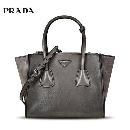 Prada Shopping 手拎包