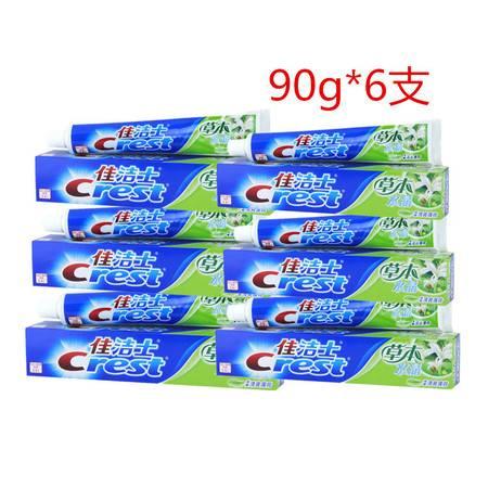 包郵 佳潔士/CREST草本水晶牙膏90g*6支