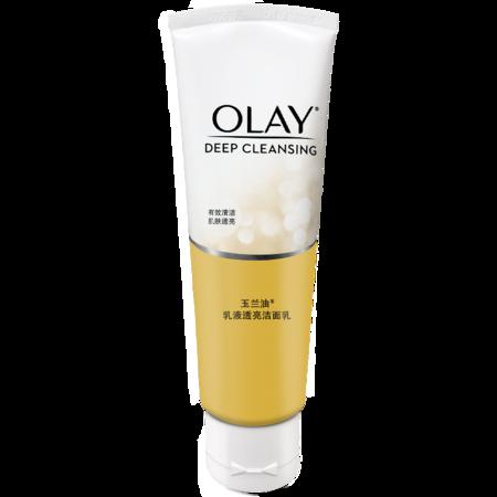 玉蘭油/OLAY乳液透亮潔面乳100g