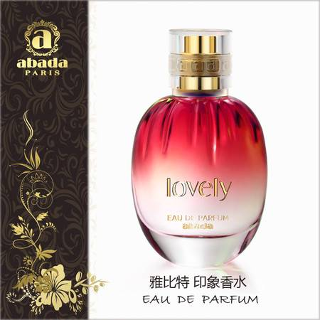 法国abada Lovely Impress 雅比特可爱印象女士香水50ml 清新可爱