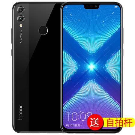 華為/HUAWEI 榮耀8X 6+128GB 全網通手機 黑色藍色